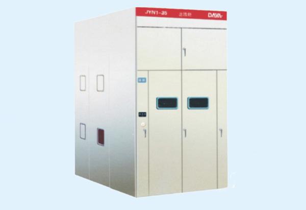 JYN1-35型gao压金属封bi移开式开关柜