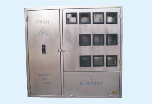 ZXC系列ji量电表箱